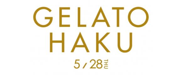 表参道ヒルズで「ジェラート博」が開催予定。20店舗以上のジェラートが無料で食べ放題。5/28限定。
