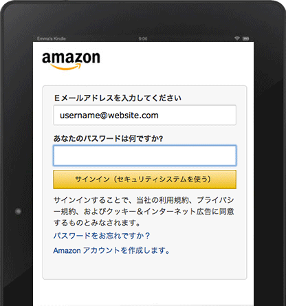 Amazonログイン&ペイメントがサービスイン。アマゾンのアカウントで他のショッピングサイトにログイン出来るぞ。パスワード保存は1passwordがお勧め。