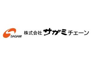 【株主優待】名古屋の外食チェーン「サガミ」で使えるお食事券はヤフオクで8割ぐらいで販売中。