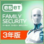 VectorでESETファミリーセキュリティ5台3年版が今シーズン最安値クラス。シリアルのカウントダウン開始時期は自分で選べる(らしい)。