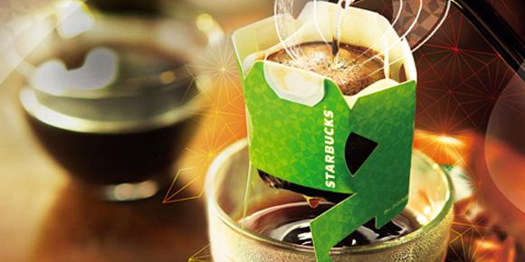 おかわり自由なコーヒーチェーンとWiFiサービスまとめ。スタバ、タリーズ、ミスド、珈琲館がおかわりできるぞ。マックやドトールやエクセルシオールやベローチェは出来ない。
