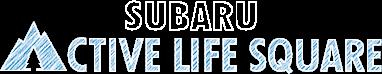 スバル恵比寿ショールームで「世界的トップクライマー野口啓代が教えるクライミング体験」を15組30名で募集中。~7/12。体験は7/19。