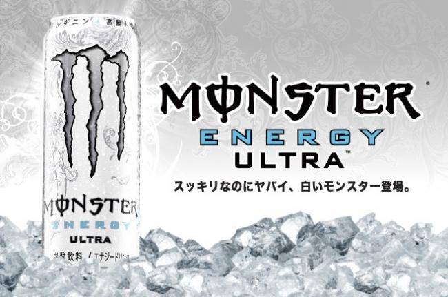 モンスターウルトラが新宿で5万名に配布予定。「Ultra Unleashed モンスターウルトラ新宿3DAYSジャック」イベントが開催。7/31~8/2。