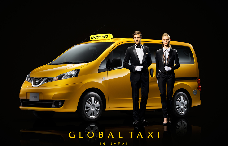 日産のワゴンタイプのグローバルタクシーの初乗り730円分乗車無料券が東京山手線沿線にて配布中。