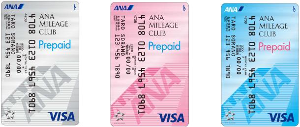 ANAプリペイドカードを新規発行するともれなく1000円分のチャージが貰える。~4/30。