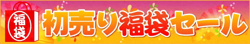 TSUKUMOで自作メーカー初売り福袋セール。ASUS,MSI、ASROCK・ZOTACなど、分かる人には分かるセールを開催中。