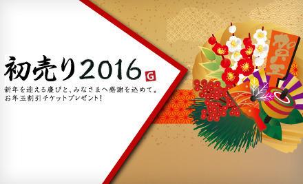 グルーポンで5000円以上購入で1000円引きクーポンを配布中。~1/4 12時。