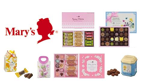 ポンパレでメリーチョコレートオンラインショップの4000円分割引クーポンが2000円で販売中。