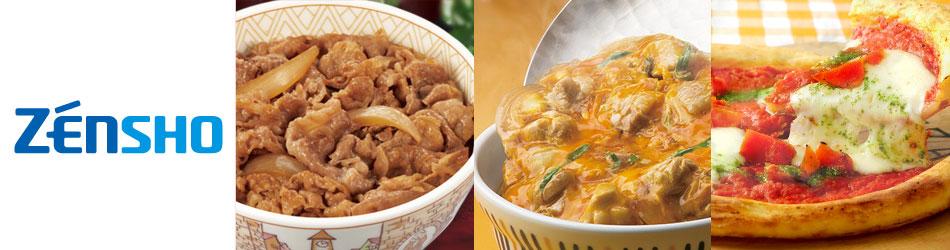 楽天スーパーDEALですき家、なか卯、ココススなどの牛丼・カツ丼・カレー、ピザコラボセットが40%ポイントバックで販売中。