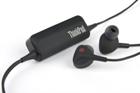 レノボでThinkPadブランドのノイズキャンセリングヘッドフォン・イヤホンが50%OFFのクーポンコードを配信中。マイク付きでSkypeにも使えて1080円で販売中。