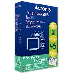 NTT-XストアでバックアップソフトNo1のAcronis True Image 2015が980円で販売中。