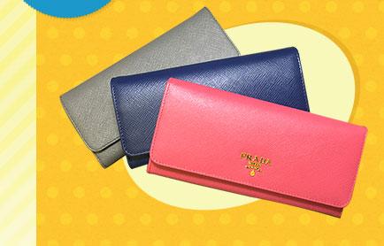 ベルメゾンで抽選で1万名に500円分のポイントが貰える&プラダの長財布が3名に当たる。