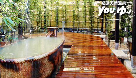 ポンパレで大阪の「松原天然温泉 you、ゆ~」の入場料+ドリンクセット2060円⇒800円で販売中。