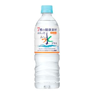 プレモノで7種類の健康素材が入ったちょっと怪しい水「アサヒ おいしい水 プラス」が4万名に当たる。ローソンとミニストップで引き換え可能。~4/13 12時。