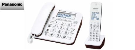 楽天スーパーDEALで「PHILIPS 31.5型IPS-ADSパネル採用液晶ディスプレイ」「パナソニック コードレス電話機」がポイント30倍。本日10時~。