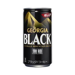 リニューアルしたジョージアエメラルドマウンテン ブラックが10万名に当たる。〜3/17 12時。