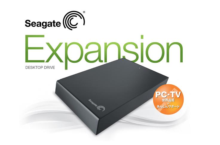 楽天のロジテックで外付けHDDが「Seagate Expansion Desktop Drive USB3.0 3.0TB」が7980円。19時~。