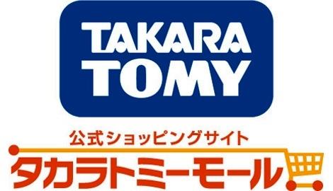 ポンパレでタカラトミーモールで使える4000円分クーポンが2000円で販売中。