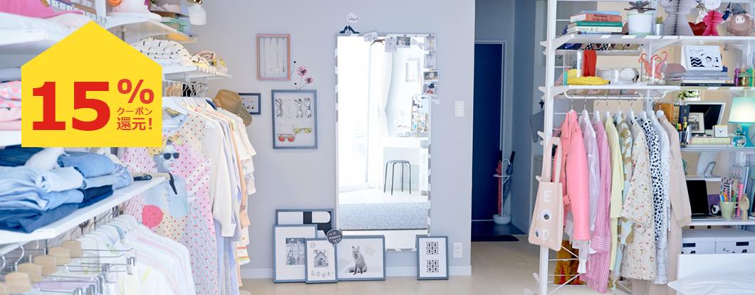 IKEAで新生活キャンペーン。5万円以上購入で15%OFF。~4/10。10週年イベントは4/22~4/24で開催予定。