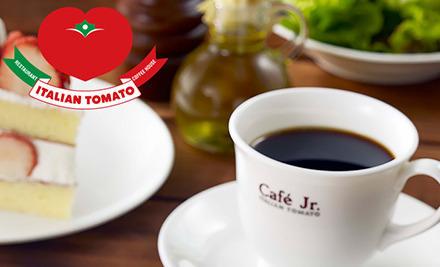 グルーポンで関東圏「イタリアントマトカフェJr.」40店舗で使える≪ドリンクMサイズ引換券10枚セット≫が500円。1杯50円。