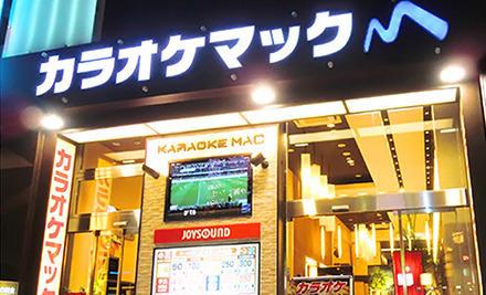 グルーポンでカラオケマックで使えるカラオケ歌い放題/飲み放題付120分が999円。