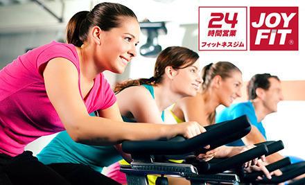 グルーポンでフィットネスクラブ・スポーツクラブの「JOYFIT24」東京都内37店舗で使える3ヶ月使い放題が30081円⇒3980円。