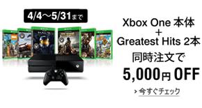 AmazonでXbox One 1TB本体+「Quantum Break」をまとめ買いで5000円OFF。Greatest Hits2本で更に5000円OFF。~6/14。
