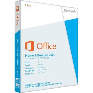 アマゾンタイムセールでOffice Home and Business 2013、Professional、 Personalが投げ売り中。更に本日限定レジで8%OFF。
