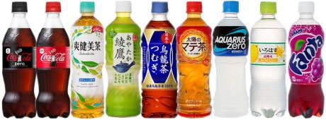 楽天スーパーDEALで「リーガルシューズ」「からだすこやか茶W」「カゴメ・伊藤園  野菜ジュース」「コカ・コーラ社2種類選べるセット」などがポイント20倍。本日19時~。