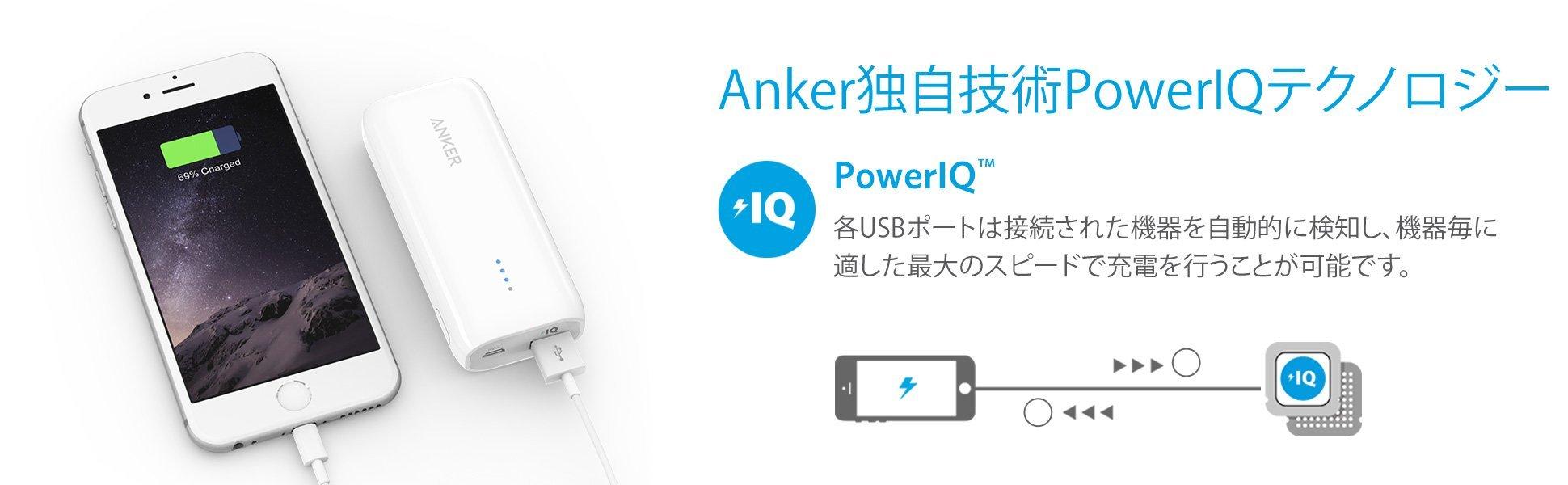 アマゾンでAnker充電祭りで日替わりタイムセール。PowerCoreモバイルバッテリー、多数ポートUSB-ACアダプタ、MFi取得ライトニングUSBケーブルなどがセール中。