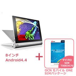 NTT-XストアでYOGA Tablet 2(Atom Z3745/2/16/Android 4.4/8/LTE) 59428222が17800円でセール中。