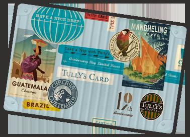 タリーズカードを新規登録すると、もれなくタリーズでドリンク1杯無料クーポンが貰える。オートチャージで更にもう一杯貰える。~7/31。