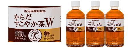 楽天スーパーDEALで「からだすこやか茶W」「カゴメ・伊藤園  野菜ジュース」がポイント20%バックで投げ売り予定。本日19時~。