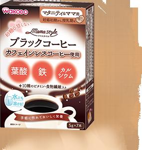 ママスタイルでカフェインレスブラックコーヒーが抽選で2000名に当たる。~7/28。