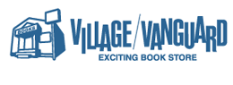 ヴィレッジヴァンガードの株主優待券をヤフオクで買ってくると店内全品2割引き。本や雑貨やトイカメラが安く買えるぞ。