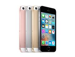 auのiPhone SE イチキュッパキャンペーンは月々の料金が全く1980円がじゃない件について。正しくは4507円~。景品表示法違反にならんのか?6/17~。