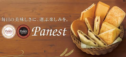 NEWDAYSでランチパックとオリジナルパンブランド「Panest(パネスト)」が20円引き。