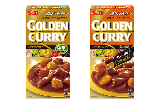 buzzlifeで「SB食品 ゴールデンカレー」「ネイチャーパーフェクト」が抽選で3300名に当たる。~7/10。