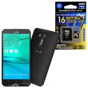 ひかりTVショッピングでZenFone Go ブラック ZB551KL-BK16が15000円、実質8500円。ドコモユーザーならば1%キャッシュバック。