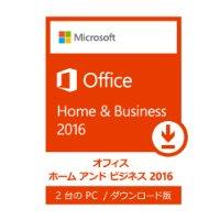 アマゾンで「Microsoft Office2016」「office365 solo」がクーポンで8%OFFのセール中。