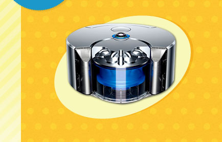 ベルメゾンで抽選で1万名に500円分のポイントが貰える&ダイソン ロボット掃除機が当たる。~8/1 10時。