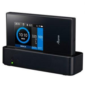 ひかりTVショッピングでNECモバイルルータ Aterm MR04LN【クレードルセット】が実質13849円。ぶっちぎりの最安値。価格コムで2万円。
