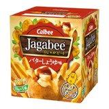アマゾンでカルビー Jagabee ジャガビー バターしょうゆ味 90g × 12個が1280円、1個107円送料無料。90gの箱タイプが1個107円って相当のコスパかも。