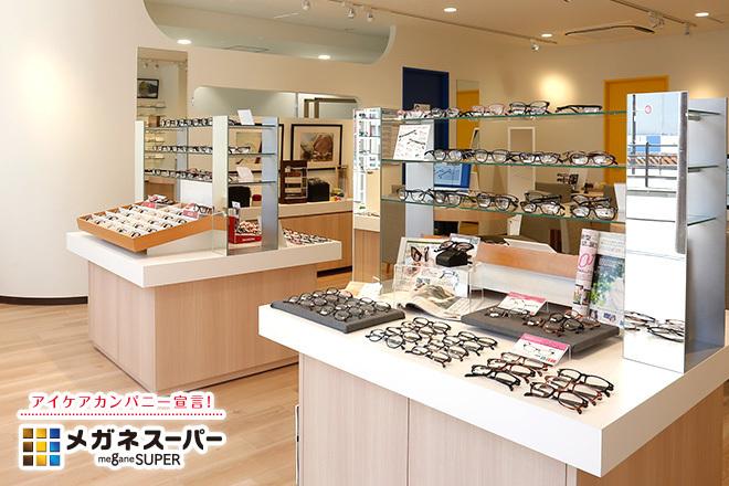 くまポンでコンタクトレンズも買える「メガネスーパー」で使える5000円分クーポンが1200円でセール中。