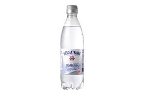 buzzlifeで天然炭酸水「ゲロルシュタイナー」が2500名、ミンティアが2000名に抽選で当たる。