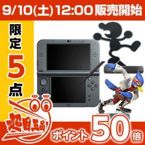 ひかりTVショッピングでGOGOポイントクーポンキャンペーン。3000円以上で使える500ポイント。毎日12時よりポイント50%付与セール開催中。9/2 12時~9/15 12時。