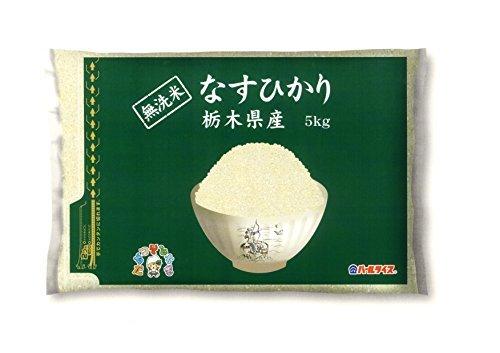 アマゾンアウトレットで【精米】栃木県産 無洗米 なすひかり 5kg 平成29年産が1512円。