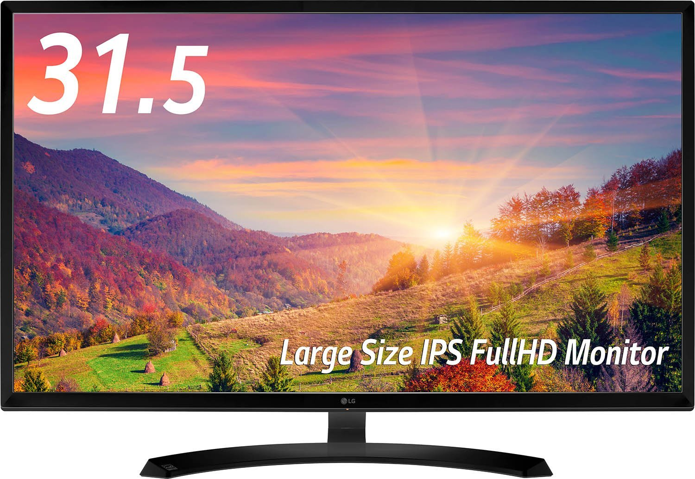 アマゾンタイムセールでLG ディスプレイ モニター 31.5インチ/IPS非光沢/フルHD/HDMI ブラック/ブルーライト低減機能 32MP58HQ-Pが22980円。価格コムで28000円。