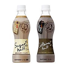 PetitGiftで「サントリー ボススマートカフェ マイルドラテ、ビタードリップ 350ml」が抽選で1万名に当たる。ファミリーマートで引き換え可能。