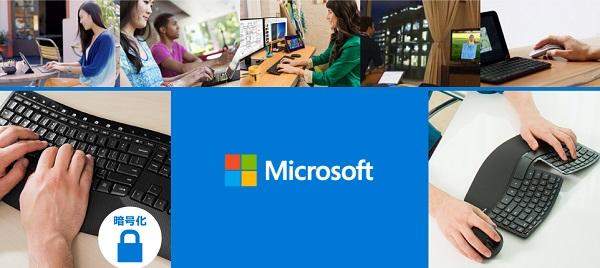 アマゾンでマイクロソフトのワイヤレスマウスや人間工学キーボードが投げ売りセール中。